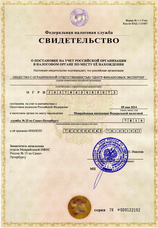Информация об экспертных организациях  Арбитражный суд